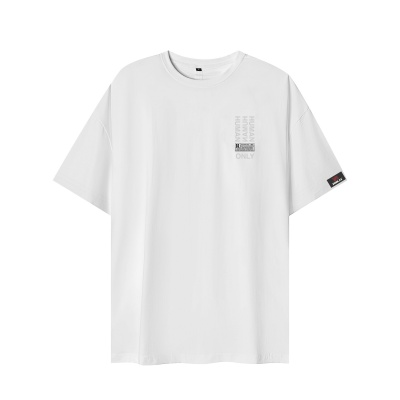 ONLY HUMAN TEE - WHITE