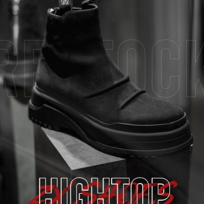 zxSHOES - High